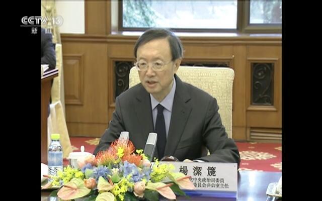 杨洁篪同日本国家安全保障局长在北京共同主持中日第七次高级别政治对话