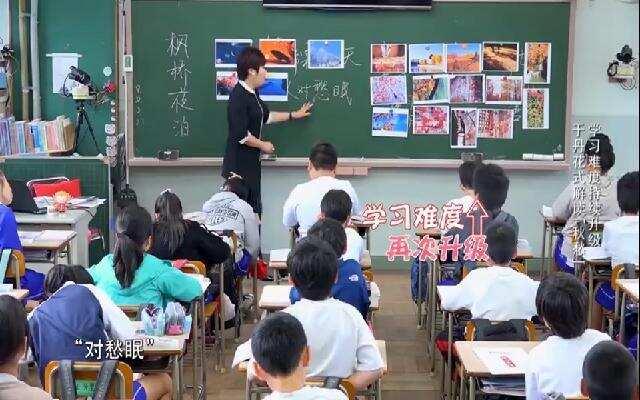 《同一堂课2》:于丹学习难度升级 花式解读秋愁