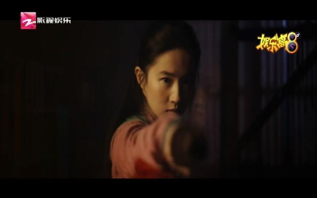 《花木兰》中文预告  刘亦菲大战反派女巫巩俐