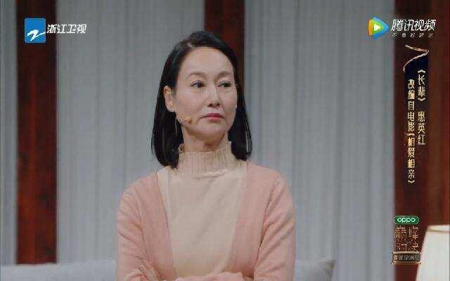 惠英红倪萍出演《长辈》