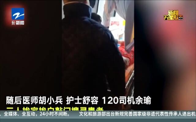 母子煤气中毒双双晕倒  救护员挨户敲门1小时找到患者