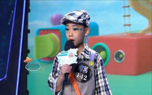 中国蓝少儿梦想家——高雨馨