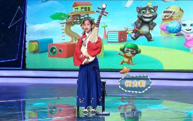 中国蓝少儿梦想家——柯力莉