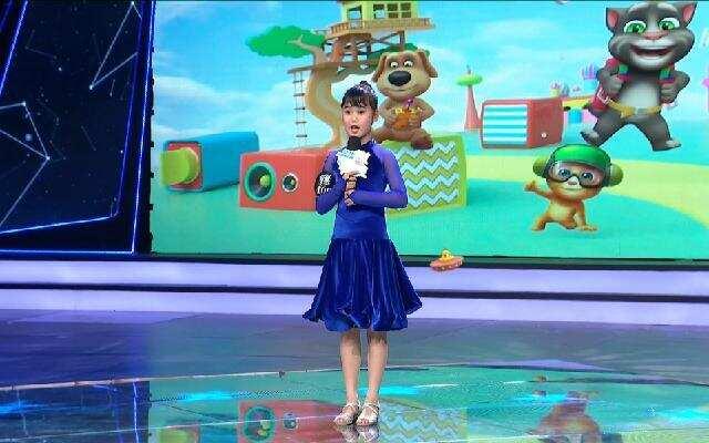中国蓝少儿梦想家——宋丙瑞