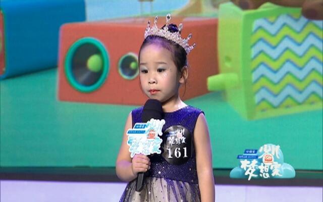 中国蓝少儿梦想家——冯烁