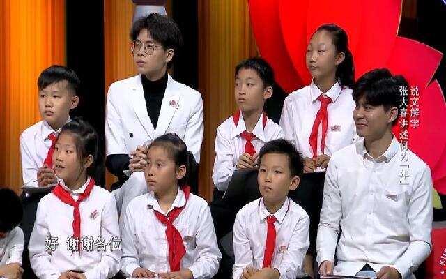 """《同一堂课2》:张大春讲述何为""""年"""" 说文章解读"""
