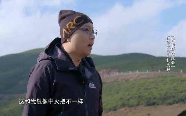 《同一堂课2》:凯叔的包饺子法失败 又迎来了新任务