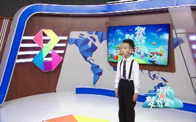 中国蓝少儿梦想家——许哲恺