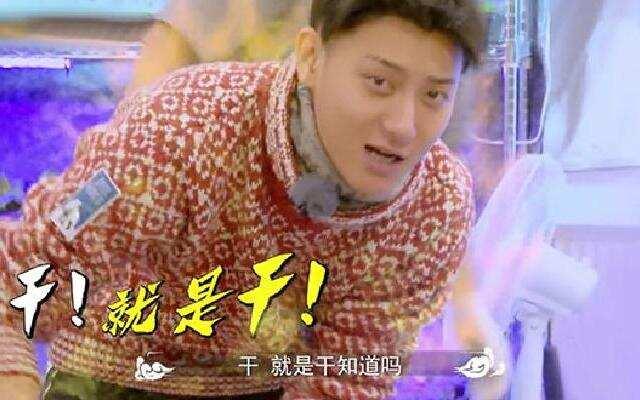 blabla侃综艺:周冬雨加入老年竞走团了?  黄子韬:我是那种不行的男人吗!