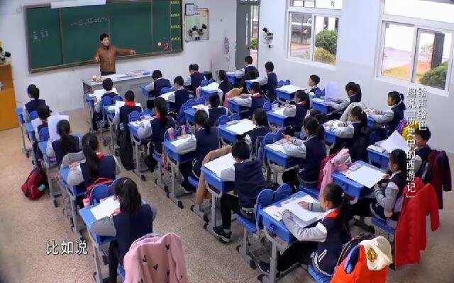 《同一堂课2》:黄豆豆趣说历史中的西游记  同学们听得入神