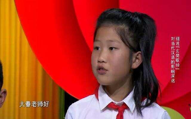 《同一堂课2》:张大春谈玄奘取经 对当代汉语的影响深远