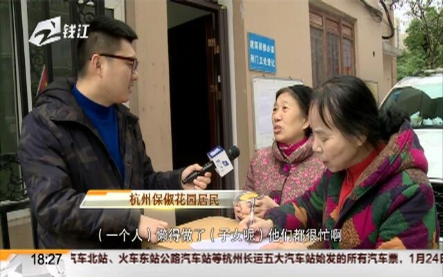 腊八粥送进社区  居民互帮互助更暖人心