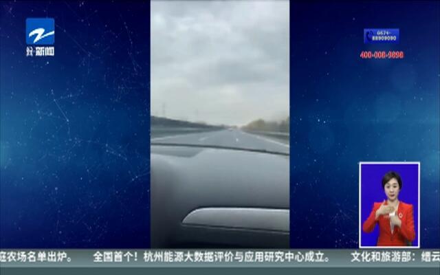 飙车200码还发朋友圈炫耀  吊销驾照!