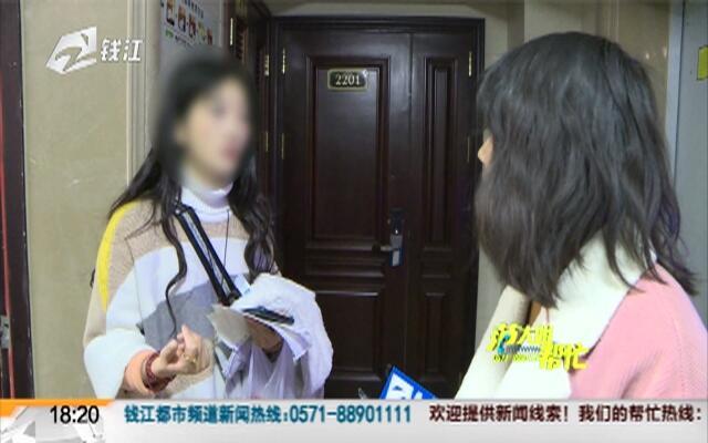 """7岁女儿那一晚经历了什么?(一):单亲妈妈称7岁女儿被合租的男租客打了  对方说""""好心""""竟成了""""坏事"""""""