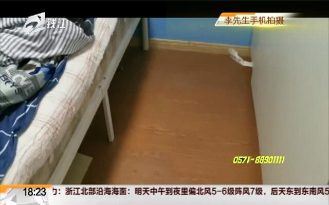 7岁女儿那一晚经历了什么?(二):男租客拿出视频为证  做母亲的不认可