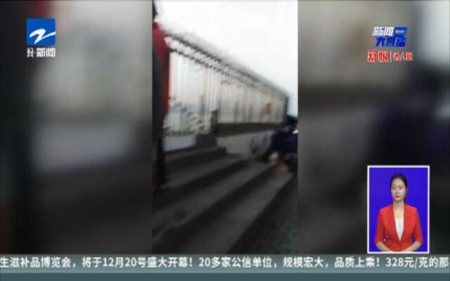 中国天文爱好者网站_冬泳爱好者突发脑溢血晕倒在钱塘江边-新闻-中国蓝TV官方网站