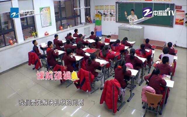 """《同一堂课2》第10期:张晓龙强调""""礼仪先行""""    提出课堂秩序问题"""