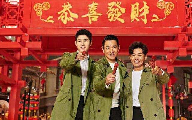 《唐人街探案3》发布拜年送福曲《恭喜发财2020》MV