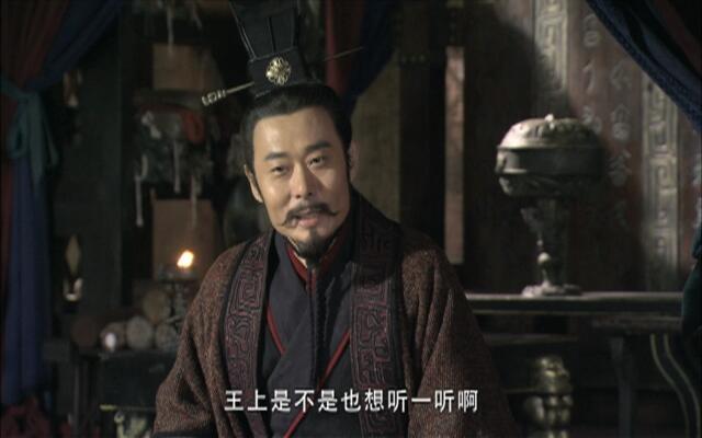 大秦帝国之崛起 第15集