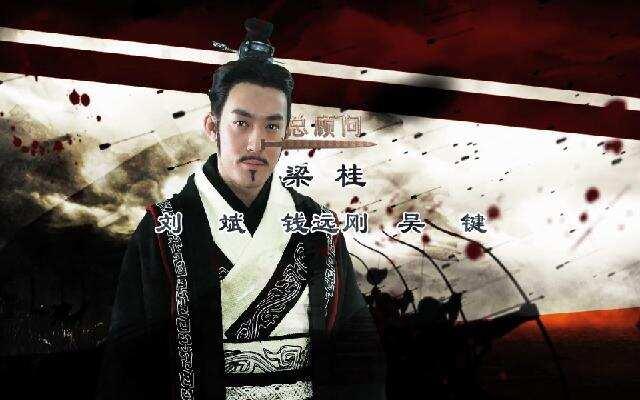 大秦帝国之崛起 第13集