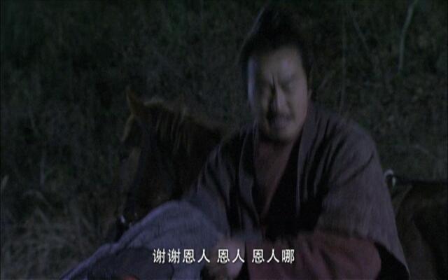 大秦帝国之崛起 第20集