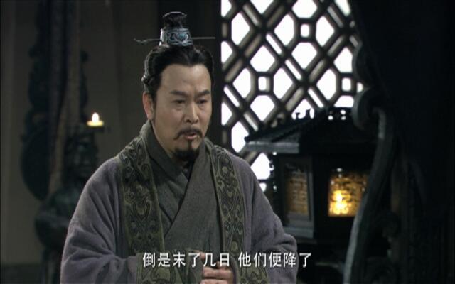 大秦帝国之崛起 第33集