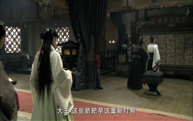 大秦帝国之崛起 第16集
