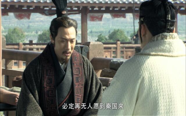 大秦帝国之崛起 第21集
