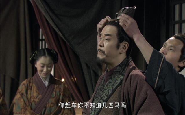 大秦帝国之崛起 第24集