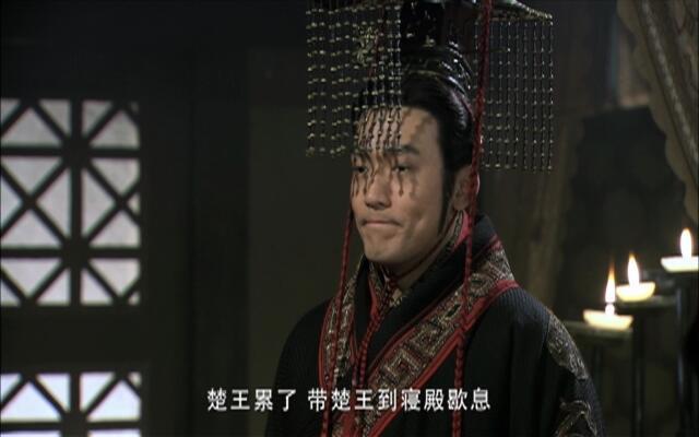大秦帝国之崛起 第5集