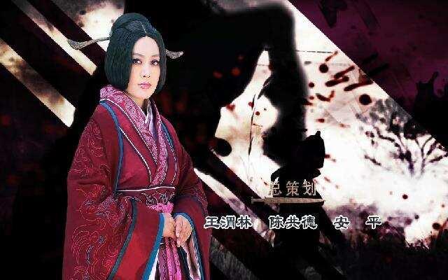 大秦帝国之崛起 第2集