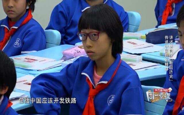 《同一堂课2》:传递中国自强精神 讲述林则徐救国历史