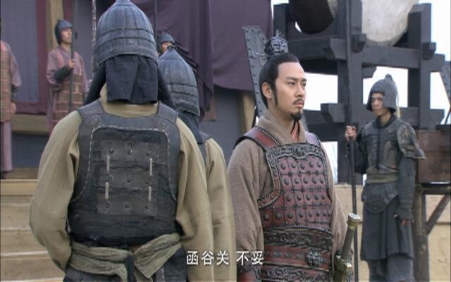 大秦帝国之崛起 第12集