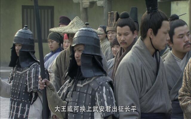 大秦帝国之崛起 第30集