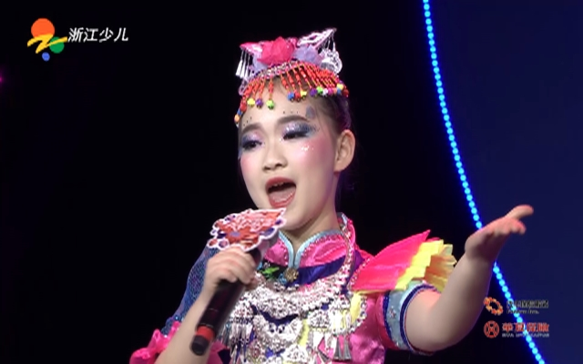 中国蓝少儿好歌声杭州赛区第二场——65 卢语希