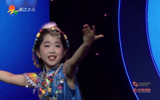 中国蓝少儿好歌声杭州赛区第二场——90 童语芯