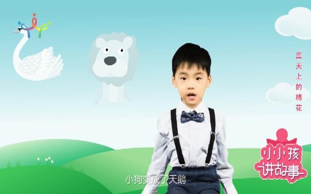 杨奕承《蓝天上的棉花》