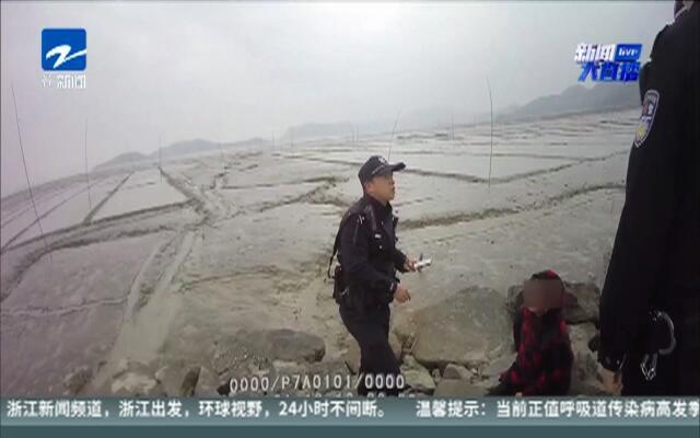 老人赶小海摔骨折  民警出警及时救援