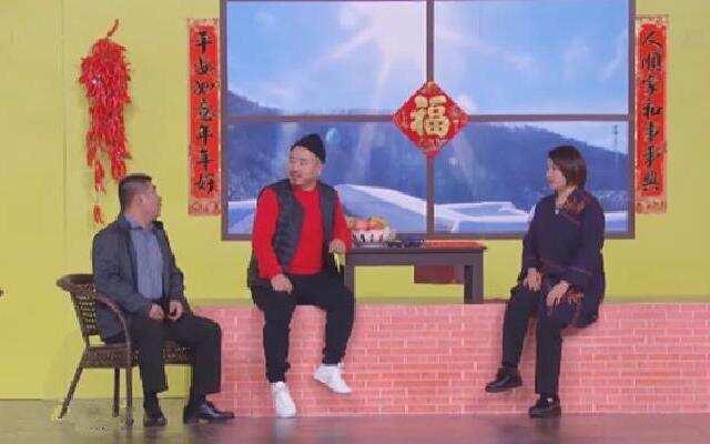 2020浙江卫视春晚:小品《原来是这样》 上演别样的乡村爱情
