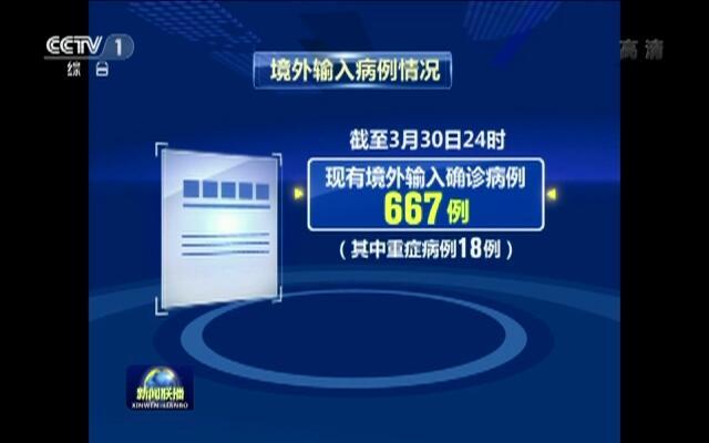 国务院联防联控机制新闻发布会:全国高考延期一个月举行  湖北北京两地时间依据防控情况确定