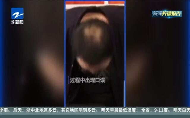 """罗永浩直播首秀成交1.1亿  薇娅卖出了""""火箭"""""""
