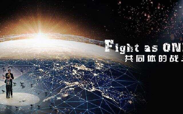 蔡依林陈奕迅合唱英文抗疫公益歌曲《Fight As One》
