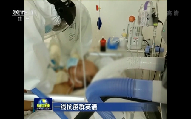 【一线抗疫群英谱】李宾宾:在ICU里  我就是患者的依靠