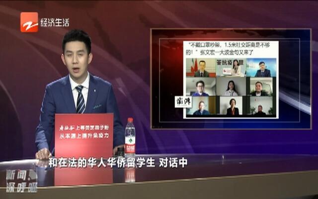 张文宏:不戴口罩吵架,1.5米社交距离是不够的!