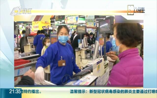 """杭州消费券的""""乘数效应""""  1比15撬动线下消费"""