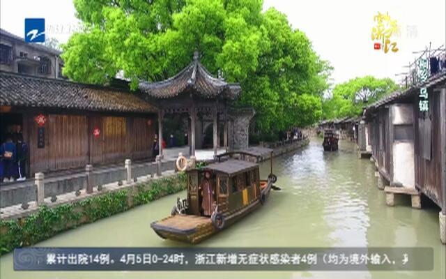 最美人间四月天  空中看浙江带你看春日美景