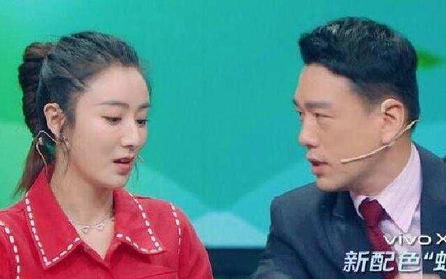 《王牌对王牌5》:薇娅王耀庆直播卖货 热舞能否俘获买家心?