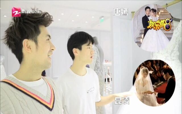 李伟Vlog——打卡明星婚纱店(二)