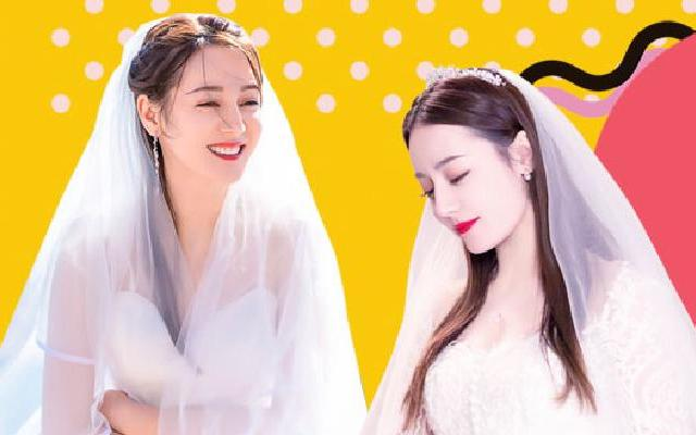 """扎心恋爱科: 迪丽热巴被""""求婚""""? 攻击明星的黑粉就该曝光!"""