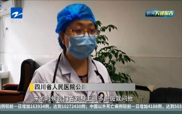 1岁男童重伤送医疑遭遇虐待  其母刚成年